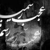Mohammad Akbari