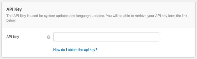 System API Key