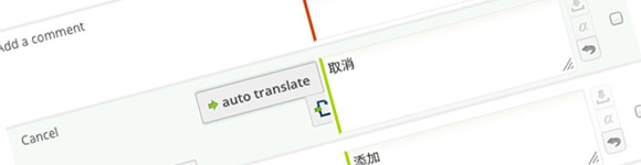 Faster language translations with Transifex