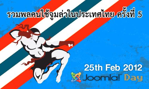 See You at Joomladay Thailand 2012!