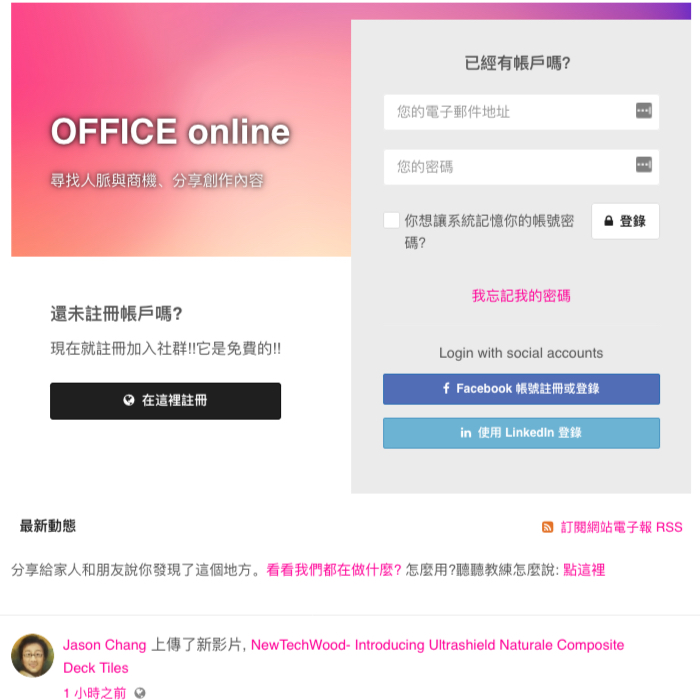 EasySocial - Office Online